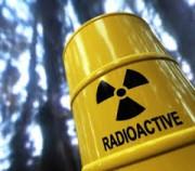 Радиоактивный уран