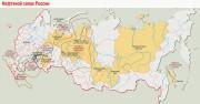 Нефтяные месторождения России