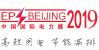 EP Beijing 2019