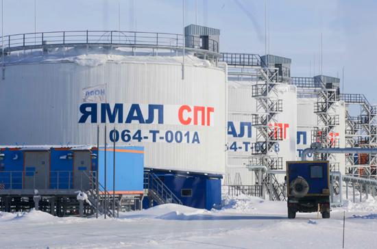 сжиженный природный газ в России